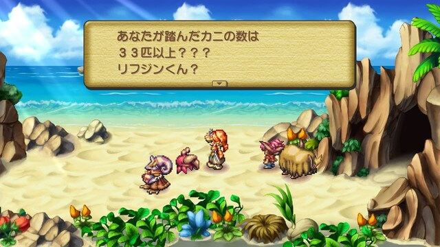 【LoM】蟹バッシングは1回32匹クリアしたらもうやらなくて良い???【聖剣伝説 Legend of Mana】