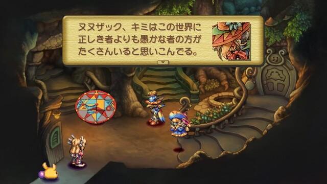 【LoM】ポキールに友達なんているのかな?wwwwwww【聖剣伝説 Legend of Mana】