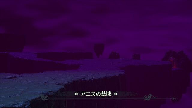 【聖剣伝説3】アニスの禁域から出れないんだけどどこから出るの???【リメイク】